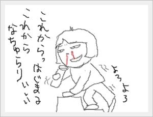 raboemu3.jpg