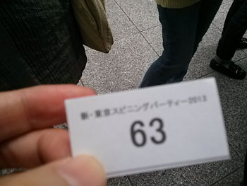 13-424.jpg