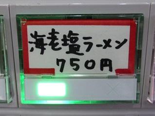 064_201308080705576b7.jpg