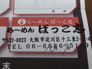 067_20131101223437db0.jpg