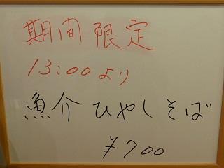 077_20130717220900.jpg