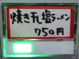 110_20130912002553fb9.jpg