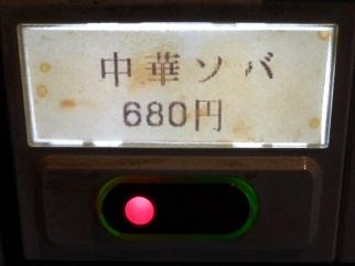 131_201310230105405d7.jpg