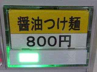 148_20130726211238.jpg