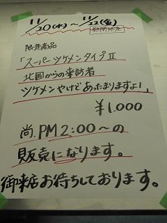 155_2013112021284384c.jpg
