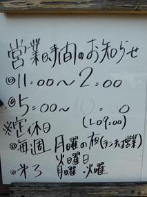 159_201310020818220c9.jpg