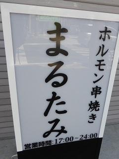 168_20130721180110.jpg