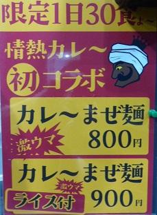 200_20130725201447.jpg