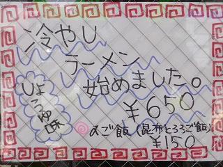 221_201307312322161d1.jpg