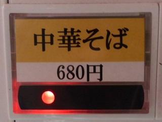 443_20131108062936727.jpg