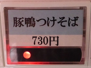 444_2013110806293862e.jpg