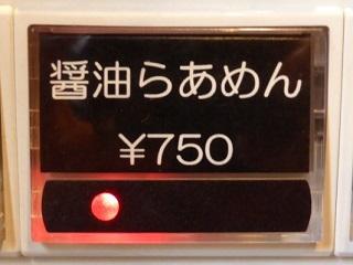 470.jpg