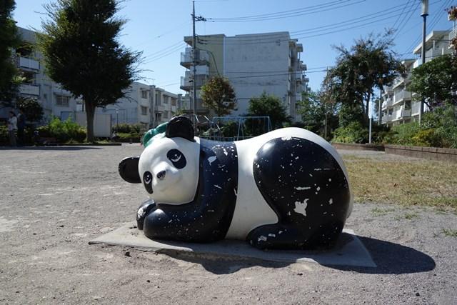 東京都営仙川アパートのパンダ遊具