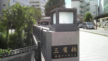 三鷹駅1-08