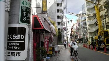 三鷹駅1-13