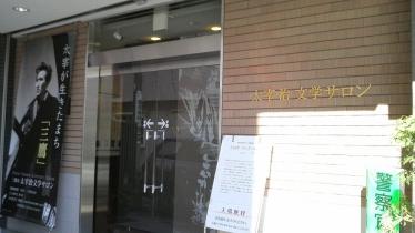 三鷹駅1-15