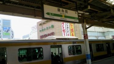 錦糸町1-01
