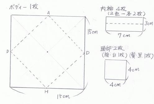mennbina zu CCF20140119_00002