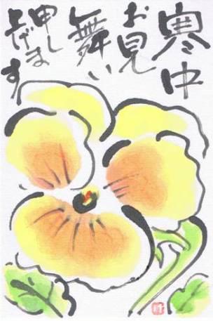 panngi- CCF20140119_00000