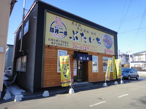 20140118-7.jpg