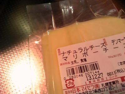デンマークのチーズ