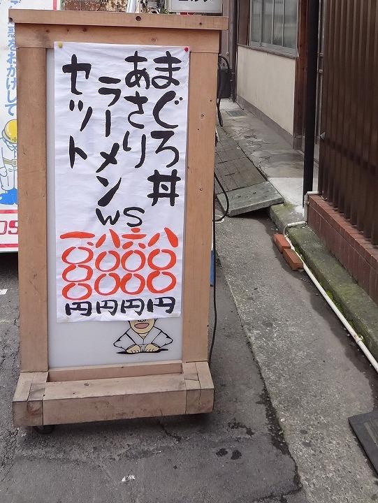 20130803-6.jpg