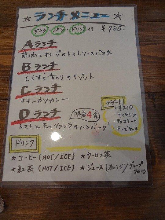 20130809-3.jpg