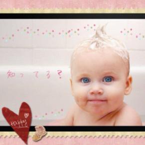 赤ちゃん洗髪wps_clip_image-4156