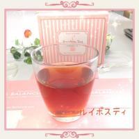 お茶 image