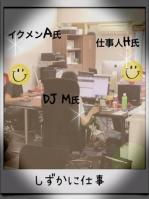 職場clip_image002