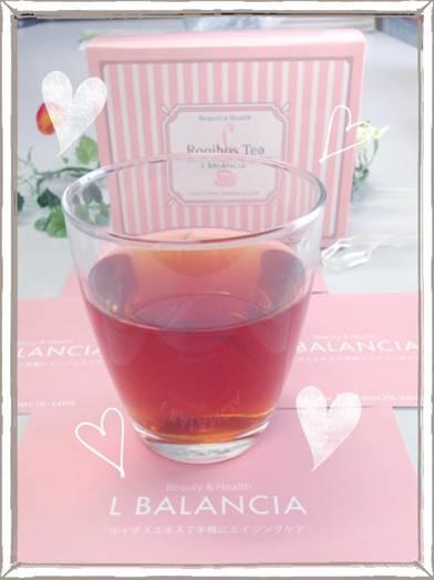 茶clip_image002