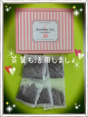 茶葉clip_image002
