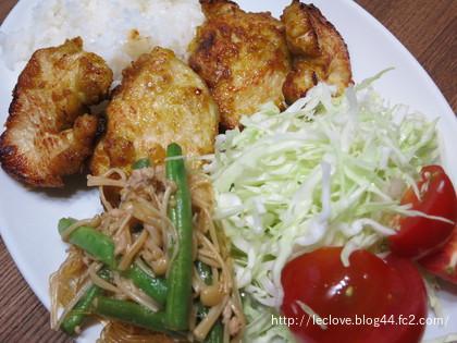 鶏胸肉のカレーソテーワンプレート