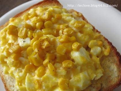 玉マヨコーンのせトースト