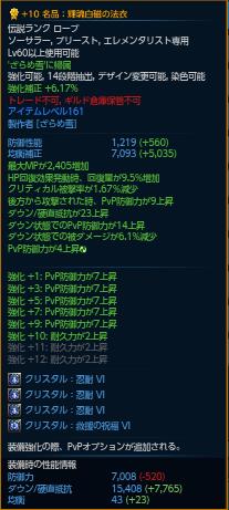 20130612095449e28.png