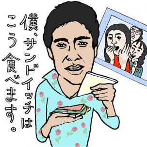 gou_komatsu.jpg