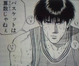 $先生、バスケが観たいです