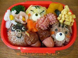 秋のお弁当♪