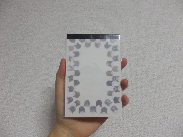 P9280020 (640x480)
