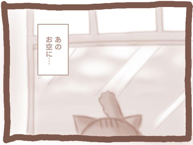 end08.jpg