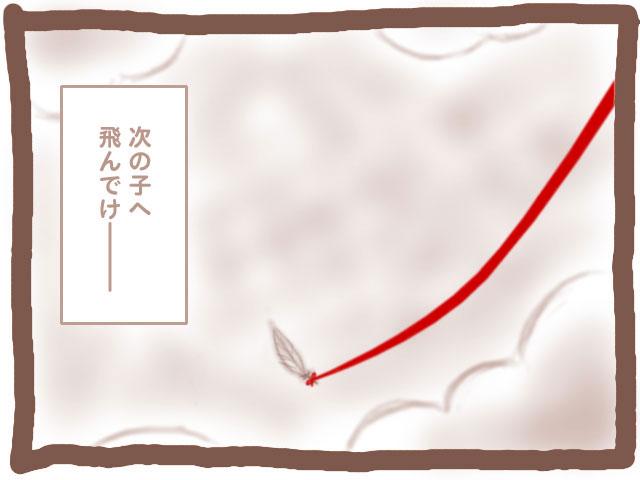 end19.jpg