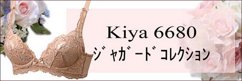 kiya6680jtop.jpg