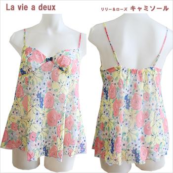 lavi-lily-rose-c350.jpg