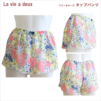 lavi-lily-rose-tap350.jpg