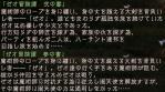ゼオ冒険譚2&3