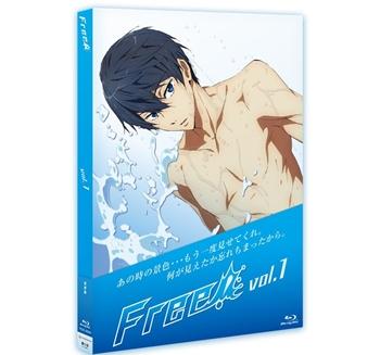 Free! Blu-ray