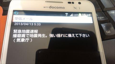 20130413_IMAG2858_R.jpg
