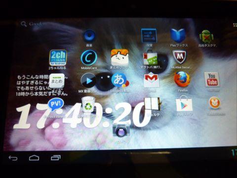 20130503_P1160975_R.jpg