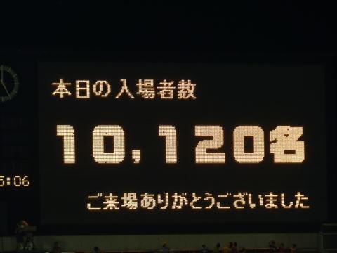 20130622_P1010234_R.jpg