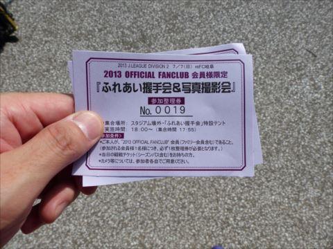 20130707_P1010334_R.jpg